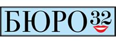 Стоматологическая клиника «Бюро 32» Logo